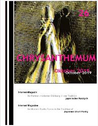 Chrysanthemum Nr. 26 für Download verfügbar!