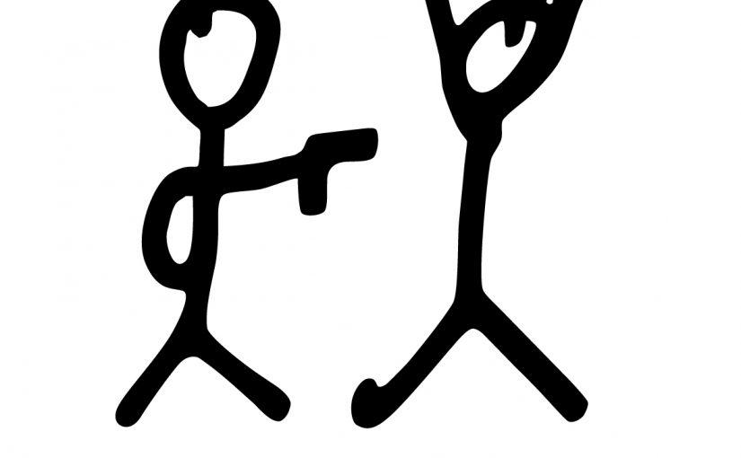 #buchsolidarität – zur Solidaritäts-Aktion des Verbrecher Verlags